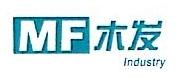 上海木发实业有限公司 最新采购和商业信息
