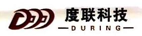 杭州度联信息技术有限公司 最新采购和商业信息