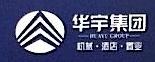 广西湘华宇机械产业开发有限公司 最新采购和商业信息