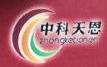 河北中科天恩食品有限公司 最新采购和商业信息