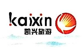 杭州凯兴旅游服务有限公司 最新采购和商业信息