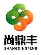 成都尚鼎丰农业科技有限公司 最新采购和商业信息