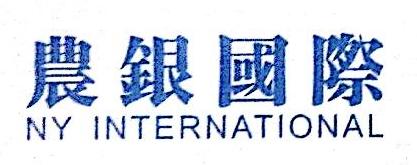 深圳市亚明鑫贸易有限公司 最新采购和商业信息