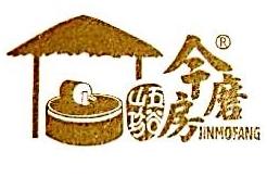 今磨房(北京)健康科技有限公司 最新采购和商业信息