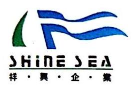 深圳市祥兴达五金有限公司 最新采购和商业信息