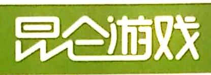 北京昆仑万维科技股份有限公司 最新采购和商业信息