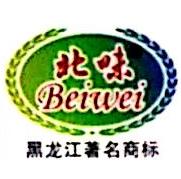 黑龙江省北味菌业科技集团有限公司 最新采购和商业信息
