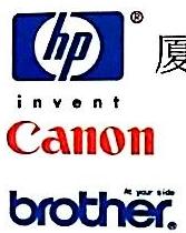 厦门新宏办公设备有限公司 最新采购和商业信息