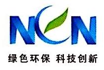 深圳能恩伟业能源投资有限公司 最新采购和商业信息