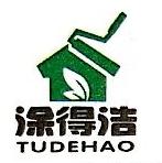 上海沁富建筑材料有限公司 最新采购和商业信息