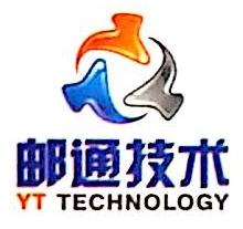 福建邮通技术股份有限公司 最新采购和商业信息