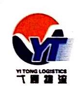 江西弋通物流有限公司 最新采购和商业信息