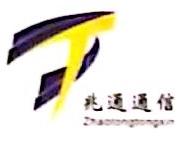 武汉兆通通信设备有限公司 最新采购和商业信息