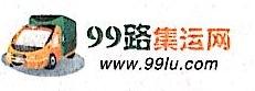 宁波九九路信息科技有限公司 最新采购和商业信息