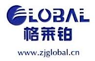 浙江格莱铂环保科技有限公司 最新采购和商业信息
