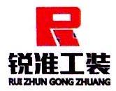 武汉锐准工装设备有限公司 最新采购和商业信息