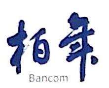 沈阳柏年科技股份有限公司 最新采购和商业信息
