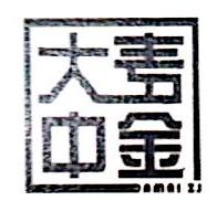 北京大麦中金科技有限公司