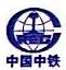 中铁建信(北京)投资基金管理有限公司 最新采购和商业信息