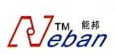 广州市能邦贸易有限公司 最新采购和商业信息