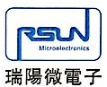 杭州瑞阳微电子有限公司
