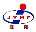 扬中市佳阳氟塑有限公司 最新采购和商业信息