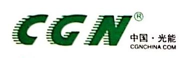 河北正旺光能科技有限公司 最新采购和商业信息