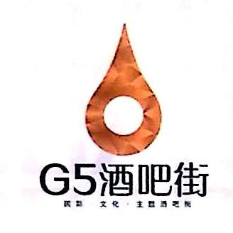 广州巴星商业经营管理有限公司 最新采购和商业信息