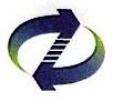深圳市众冠物流有限公司 最新采购和商业信息