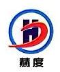 中山市赫度建筑工程有限公司 最新采购和商业信息