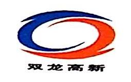 安徽双龙高新材料有限公司 最新采购和商业信息