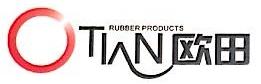 佛山市顺德区容桂欧田橡塑制品有限公司 最新采购和商业信息