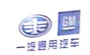 泉州市庆安汽车贸易有限公司 最新采购和商业信息