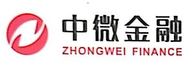 深圳中微金融服务有限公司 最新采购和商业信息