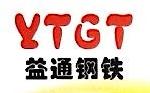 云南华双商贸有限公司 最新采购和商业信息