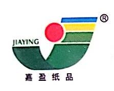 珠海市嘉盈纸品印刷有限公司 最新采购和商业信息