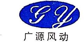 沈阳市广源风动工具厂 最新采购和商业信息