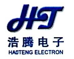 浙江浩腾电子科技股份有限公司 最新采购和商业信息