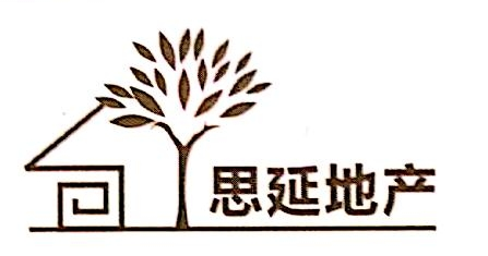 海南思延房地产经纪有限公司 最新采购和商业信息