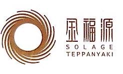 北京金福御鸿酒店管理有限公司 最新采购和商业信息
