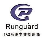 深圳莱恩格特电子技术有限公司 最新采购和商业信息