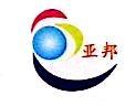 苏州亚邦包装材料有限公司 最新采购和商业信息