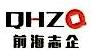 深圳市前海志企能源投资有限公司 最新采购和商业信息