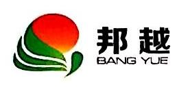 广州邦越贸易有限公司 最新采购和商业信息