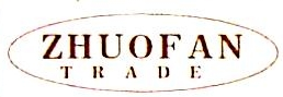温州卓凡贸易有限公司 最新采购和商业信息
