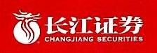 长江证券股份有限公司南京中央路证券营业部