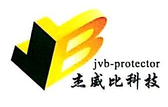 深圳市杰威比科技有限公司 最新采购和商业信息