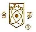广州化工研究设计院中试生产基地