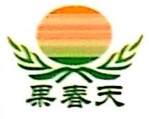 深圳市大共发食品商贸有限公司 最新采购和商业信息