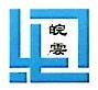 安徽皖云建设工程有限公司 最新采购和商业信息